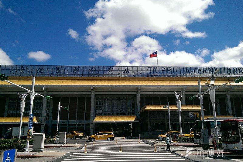 台北市正在進行松山機場遷建的規畫。(方炳超攝)