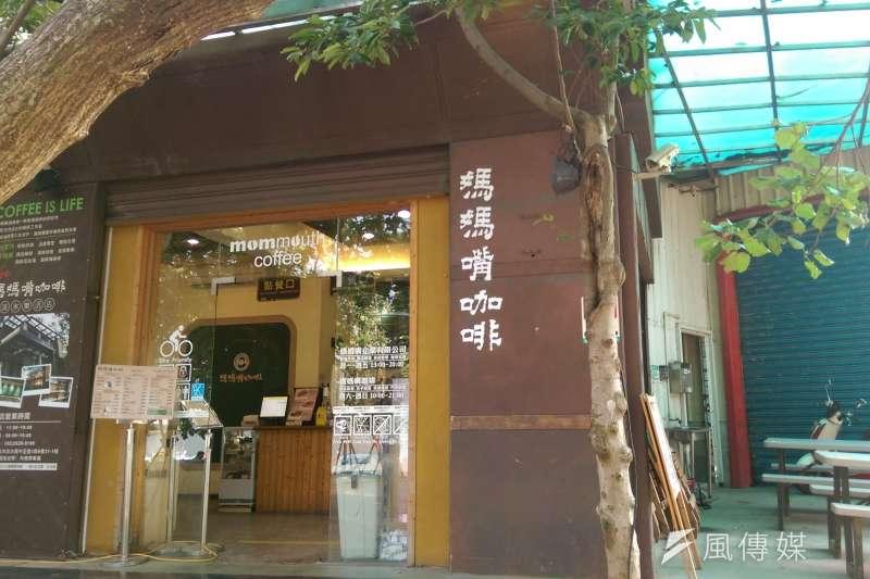 媽媽嘴雙屍案,最高法院判決下來,咖啡店老闆呂炳宏判賠368萬元,並加計利息,全案定讞。