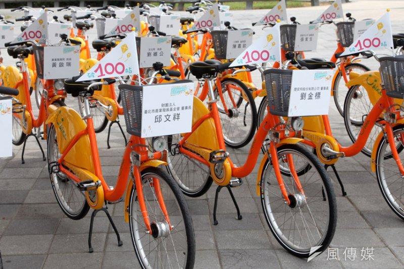 繼廣受好評的YouBike微笑單車後,台北市政府計畫推出智慧電動車U-CAR。(取自台北市政府網站)