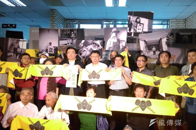 台北市長柯文哲15日參加「工業發展與環境正義的省思─南風攝影展─台西村的故事」(郭佩凌攝)