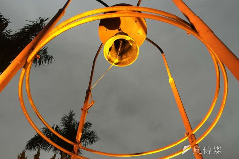 圖為台大的傅鐘。