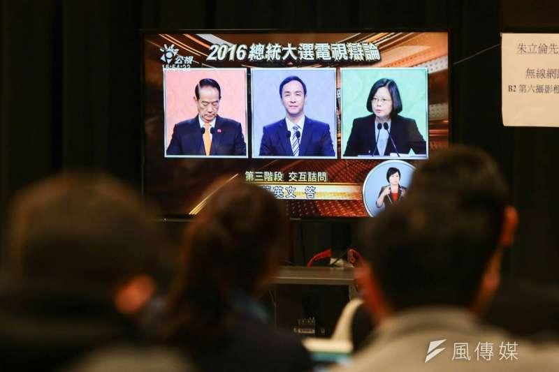作者認為,應該捨棄統獨,進行一場台灣未來選項的辯論。圖為2016總統大選候選人第一場電視辯論會。(資料照,顏麟宇攝)