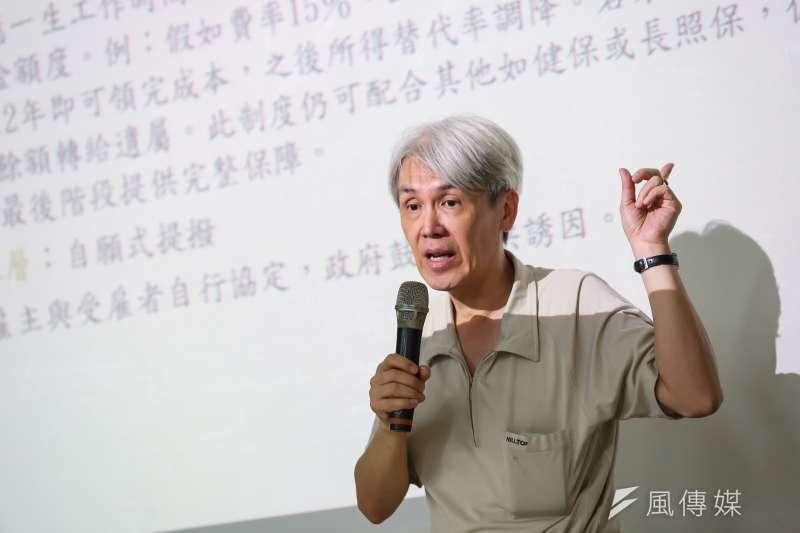 台大社會系教授薛承泰18日出席年金改革的社會對話系列座談。(顏麟宇攝)
