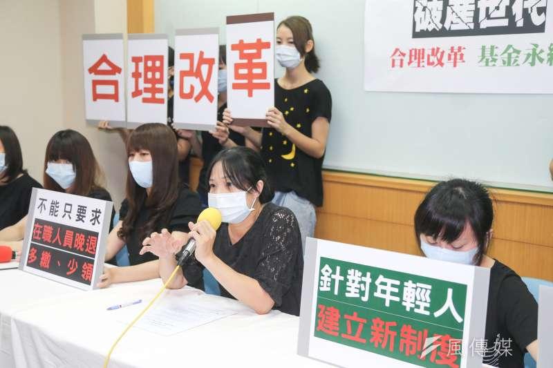來自雙北的年輕公中小老師20日召開記者會,表達無法支持資深軍公教人員主張「不溯及既往」原則。(陳明仁攝)