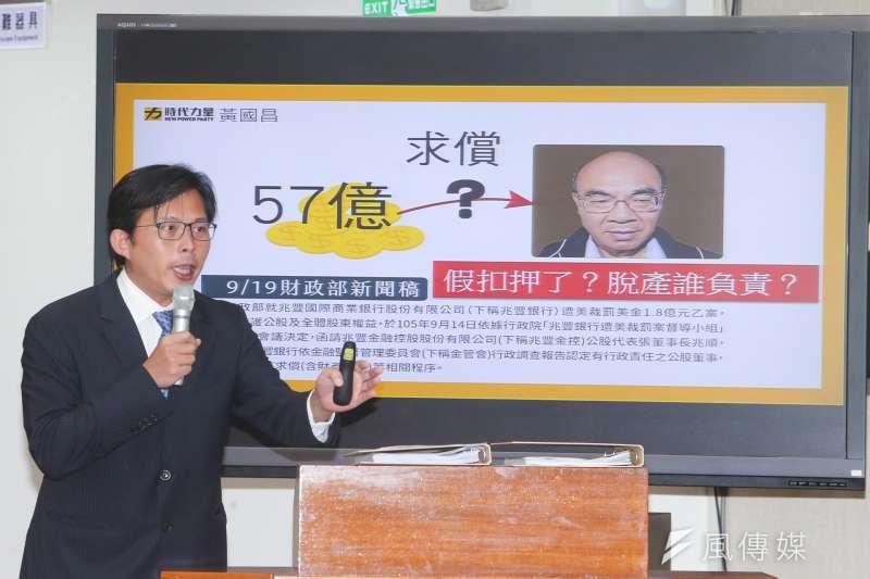 去年,兆豐銀行遭美裁罰,立委質詢砲火烈。北檢偵辦報告出爐並無洗錢事實。(陳明仁攝)