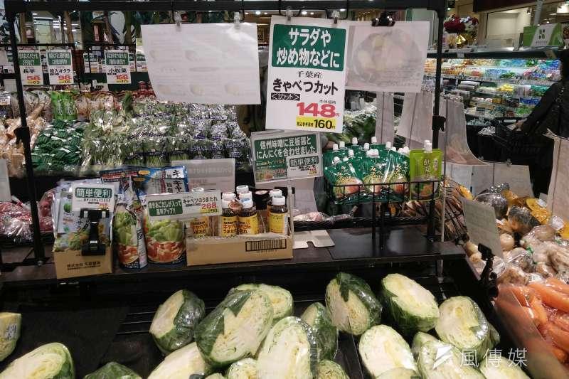 福東京當地超市販售來自核災區5縣的蔬菜產品。(溫芳瑜攝)