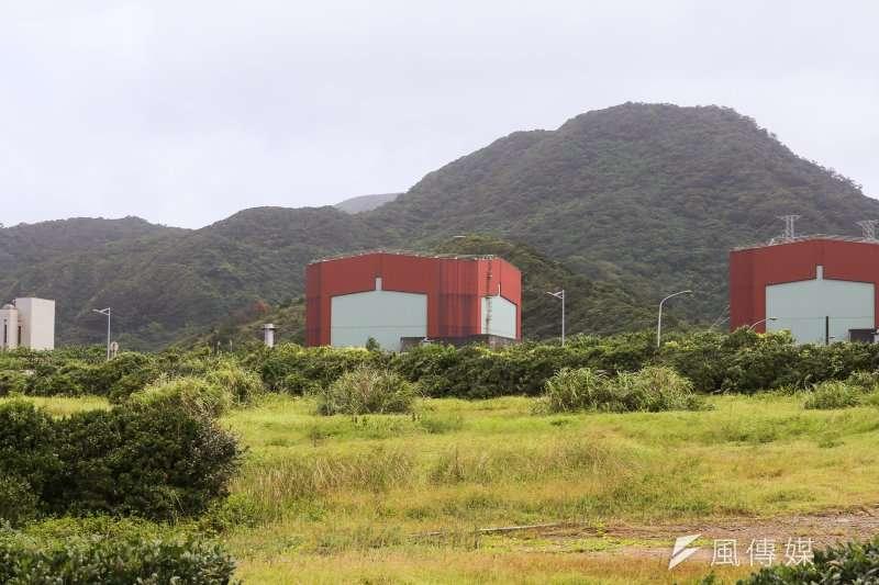 行政院原子能委員會竟要求台電將核一廠及核二廠的乾式貯存設施改為室內型式。(圖/林韶安攝)