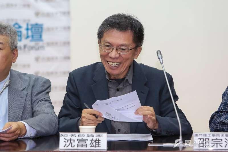 前民進黨立委沈富雄今(22)日在臉書發文指出,在總體經濟走勢上,台灣與韓國「看似難兄難弟,實則漸行漸遠」,並指稱韓國雖一度受亞洲金融風暴重挫,但隨後20年卻急起直追、甚至超越台灣,且有望於近年步入全球高所得圈。(資料照,顏麟宇攝)