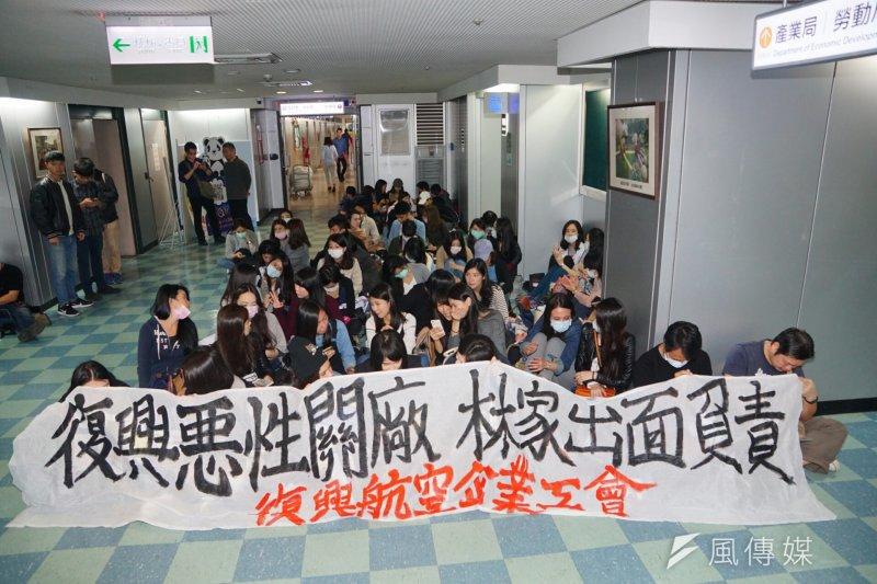 20170106-興航工會第五度勞資協商,成員於北市勞動局外靜坐。(盧逸峰攝)