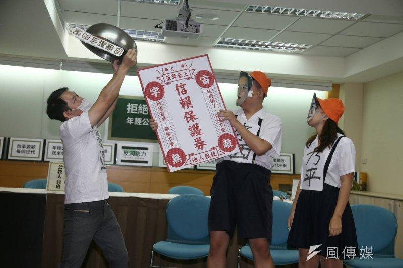 2017-01-05-年輕公教站出來,年金改革自己說-記者會-現場上演行動劇-陳明仁攝
