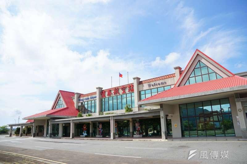 恆春機場(恆春航空站)。(資料照,盧逸峰攝)