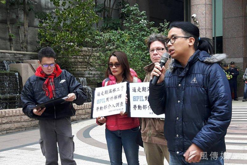桃園市群眾服務協會11日與移工在勞動部前召開記者會,控訴半導體公司矽品違反《就服法》,侵害移工權益。 (林宥辰攝)