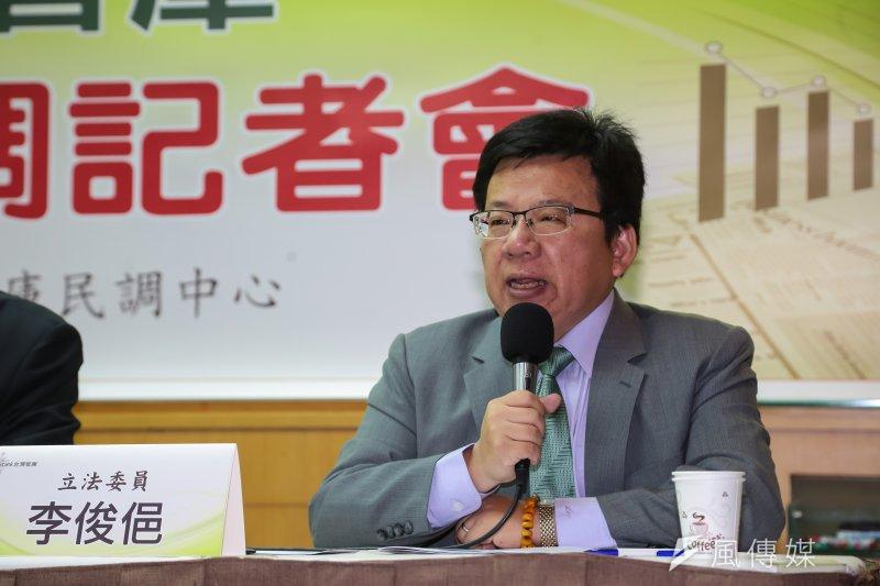 20170216-民進黨立委李俊俋16日出席台灣智庫「年金改革民調記者會」。(顏麟宇攝)