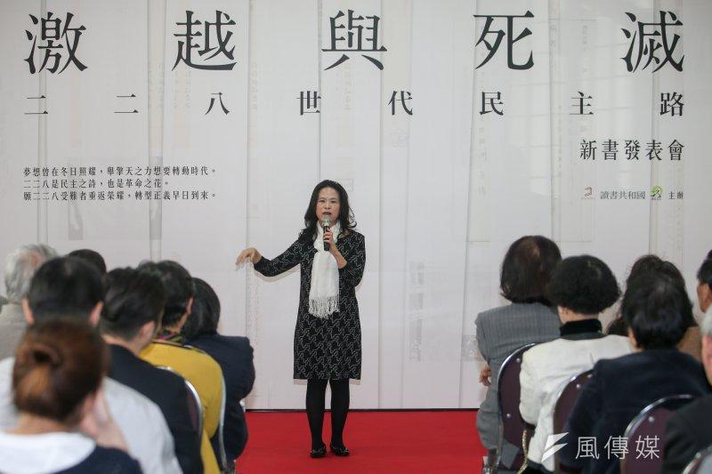 《激越與死滅》作者黃惠君表示,書寫這段歷史,唯一的心意是讓二二八事件的反抗者能「重返榮耀」。(陳明仁攝)
