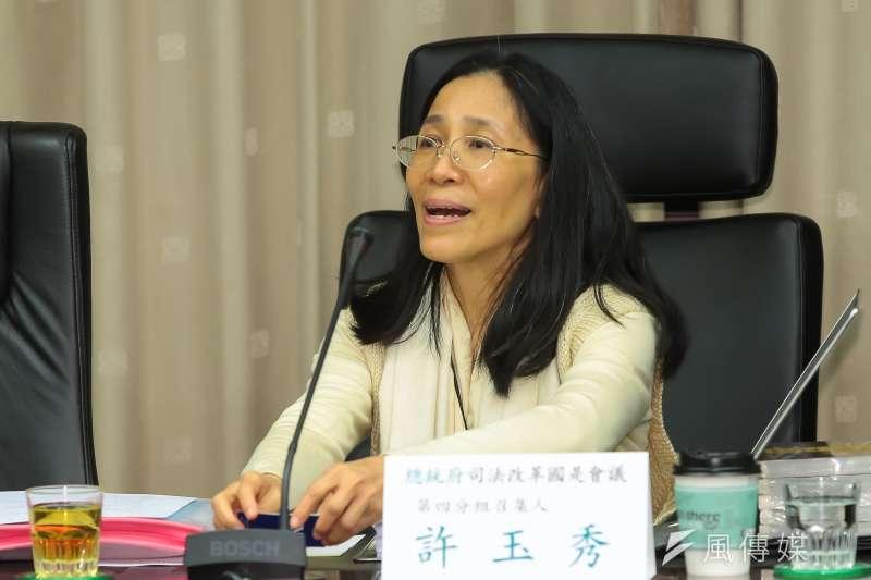 20170224-司法改革國是會議第四分組召集人許玉秀24日出席主持分組首次會議。(顏麟宇攝)