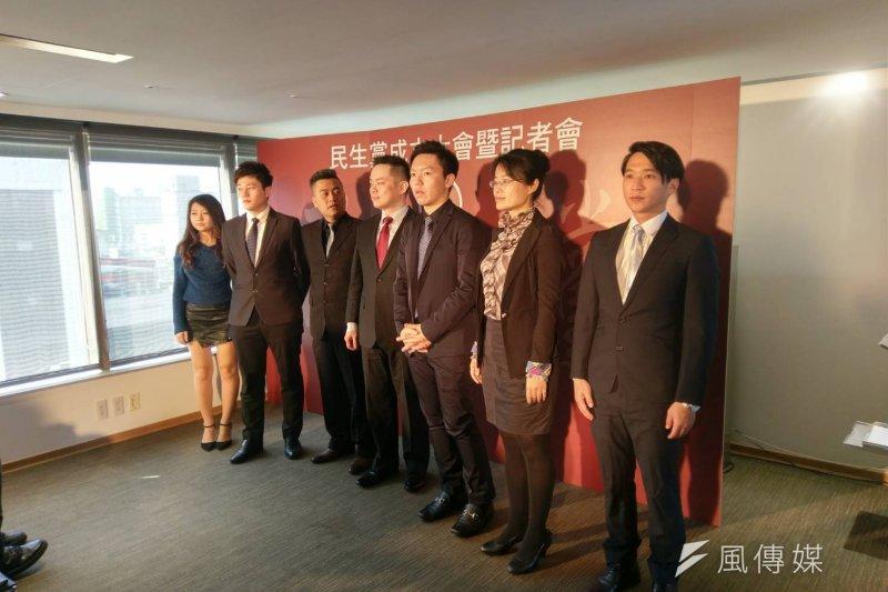 新政黨「民生黨」12日舉行成立大會(陳俐穎攝)