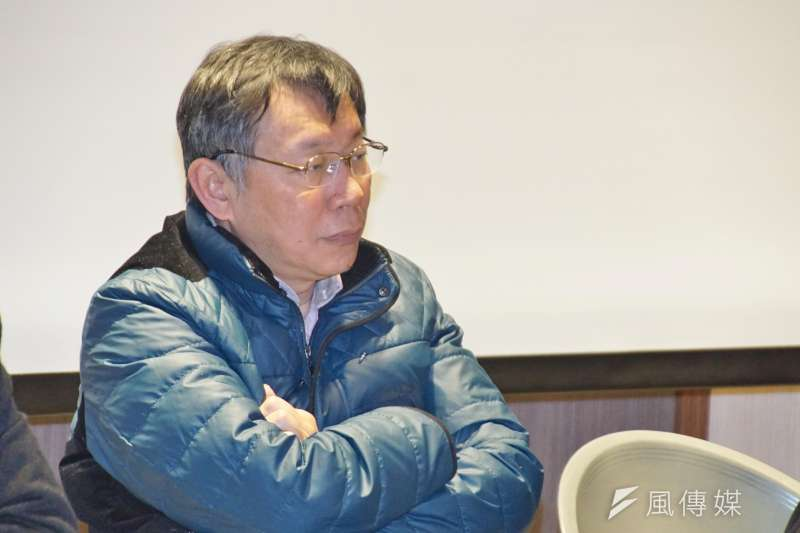 20170314-台北市長柯文哲。(盧逸峰攝)