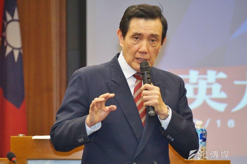 20170316-前總統馬英九至淡江大學民主宮燈講堂專題演講。(盧逸峰攝)