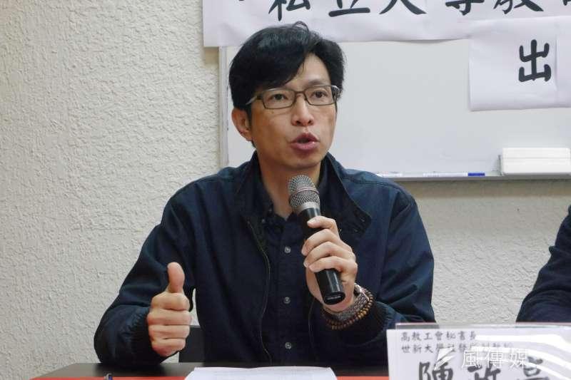 世新大學社發所副教授陳政亮14日痛批林靜儀,從保障弱勢者的角度來思考,指責弱者是荒謬的。(資料照,洪與成攝)