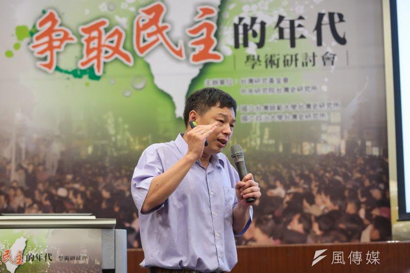 201704015-交大人文社會學系副教授許維德15日出席「爭取民主的年代」學術研討會。(顏麟宇攝)
