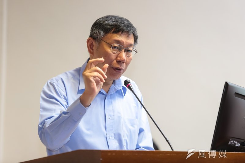 台北市長柯文哲19日出席立院經濟委員會「前瞻基礎建設特別條例草案」公聽會。(顏麟宇攝)