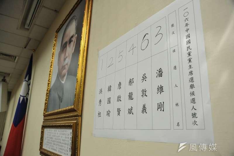 國民黨中央21日宣布6位黨主席參選人黨員連署都跨越3%的連署門檻,但不公布連署查核結果,只是數據最後仍然外流。圖為國民黨主席選舉號次抽籤。(甘岱民攝)