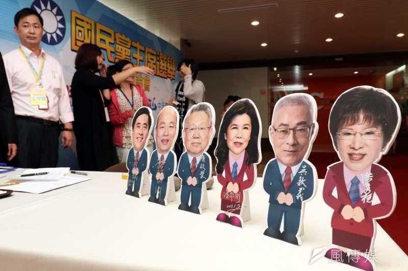國民黨主席選舉電視辯論會。(蘇仲泓攝)