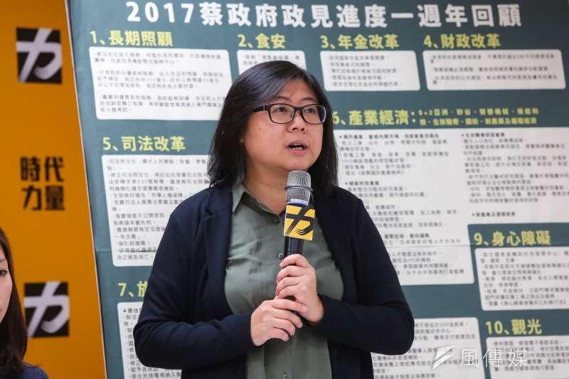 20170517-時代力量秘書長陳惠敏17日出席黨部召開「人民有期待,改革別懈怠」記者會。(顏麟宇攝)