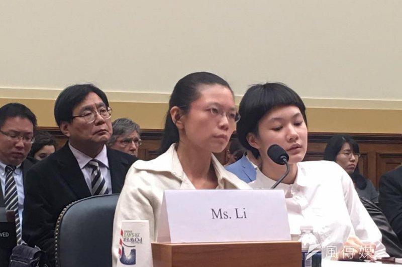 對於中國以李明哲涉嫌從事危害國家安全活動為由羈押,李明哲妻子李凈瑜(左)18日在美國國會表示,「要我們再去接受另外一個獨裁的極權政府,這是非常不可能的」。圖中為李凈瑜(左)與擔任翻譯的施明德女兒施笳(右)。(取自台灣關懷中國人權聯盟臉書粉絲專頁)