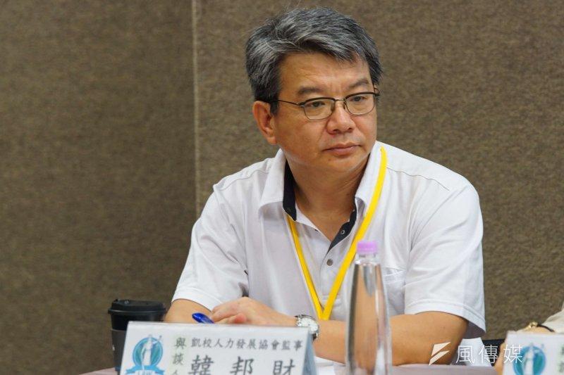 「人民期待的司法改革座談會」於4日舉行,律師韓邦財指出,「在台灣打官司要燒香拜佛」,因為法官是人,所以會有很多不確定因素。(盧逸峰攝)