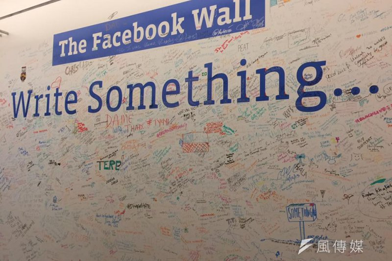 臉書已與第三方合作進行事實查核機制,圖為臉書華府辦公室的塗鴉牆(簡恒宇攝)