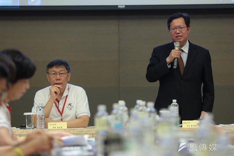 桃園市長鄭文燦批評,中國大陸在兩岸交通學術研討會藍綠有別,不是很有禮貌。(資料照片,顏麟宇攝)