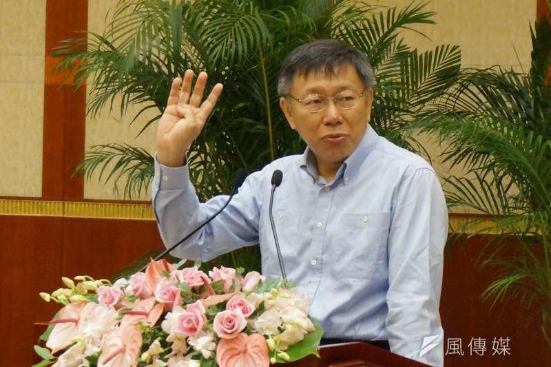 2017-07-02-2017台北-上海雙城論壇開幕典禮,柯文哲致詞02。(王彥喬攝)