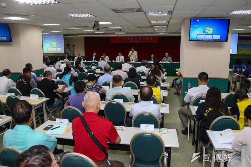 20170717-勞動部106年勞動政策首場公聽會,由勞動部部長林美珠主持,工會團體等勞工與會。(陳明仁攝)