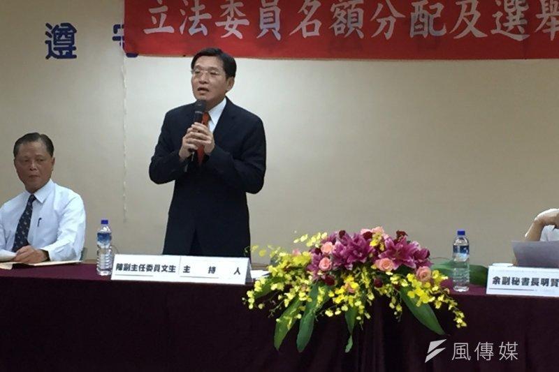 中選會18日舉行2020立委選舉選區、名額劃分北區公聽會,副主委陳文生主持。(杜兆倫攝)