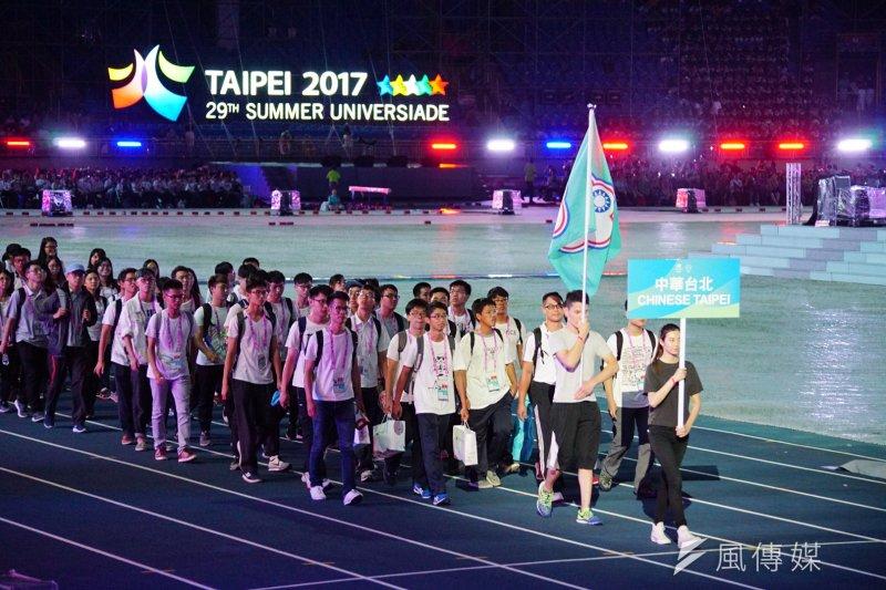 世大運開幕測試,中華台北隊模擬進場。(盧逸峰攝)
