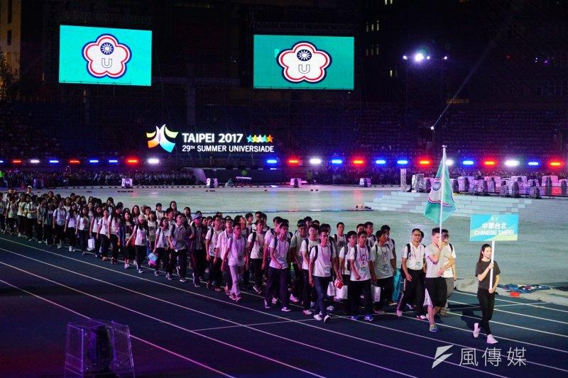 20170805-世大運開幕測試,中華台北模擬進場。(盧逸峰攝)