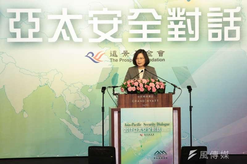 20170808-總統蔡英文8日出席「2017亞太安全對話」會議。(顏麟宇攝)