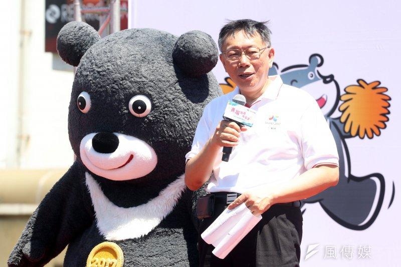 20170809-台北市長柯文哲出席「812妝遊嘉年華踩街 造型花車搶先曝光」記者會。(蘇仲泓攝)