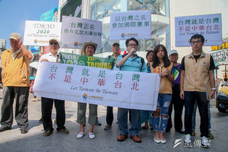 為呼應日本人發起的發起的2020東京奧運台灣正名活動,台聯13日在西門町舉行街頭聯署。(陳明仁攝)
