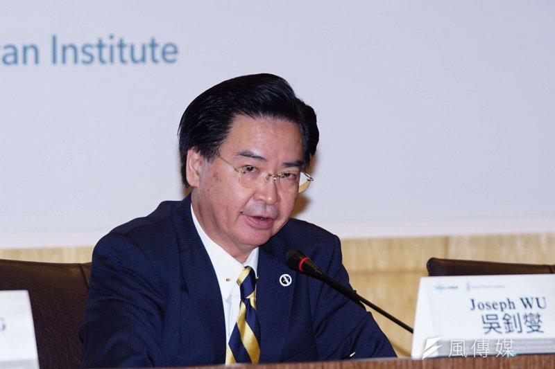 建構亞太新局下台美關係新架構國際論壇,總統府秘書長吳釗燮出席。(盧逸峰攝)