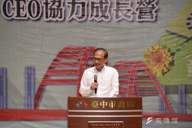 20170819-行政院長林全出席中彰投苗首長會議。(林上祚攝)