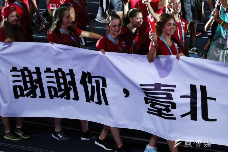 世大運閉幕,加拿大選手拿著「謝謝你,台北」旗子進場。(蘇仲泓攝)