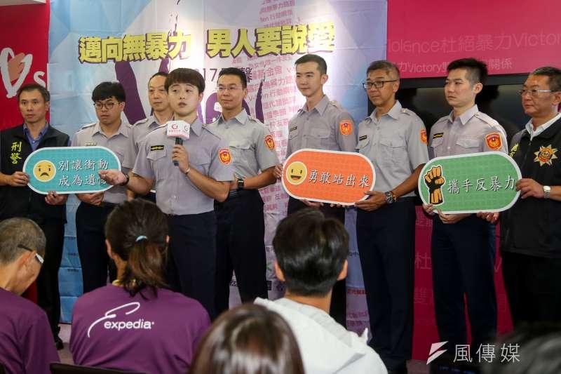 勵馨基金會6日上午舉辦「2017勵馨V-Men Run-讓愛發光 暴力閃邊」記者會,台北市警察局大安分局家庭暴力防治官林彥里(手持麥克風者)現場分享過去處理的家暴案件,令在場民眾鼻酸。(陳明仁攝)