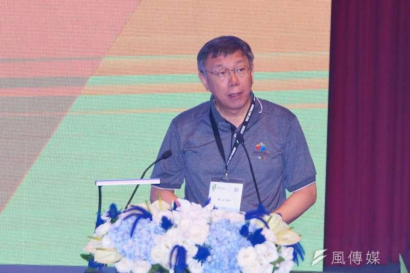 柯文哲出席世界資訊科技大會WCIT開幕典禮。(盧逸峰攝)