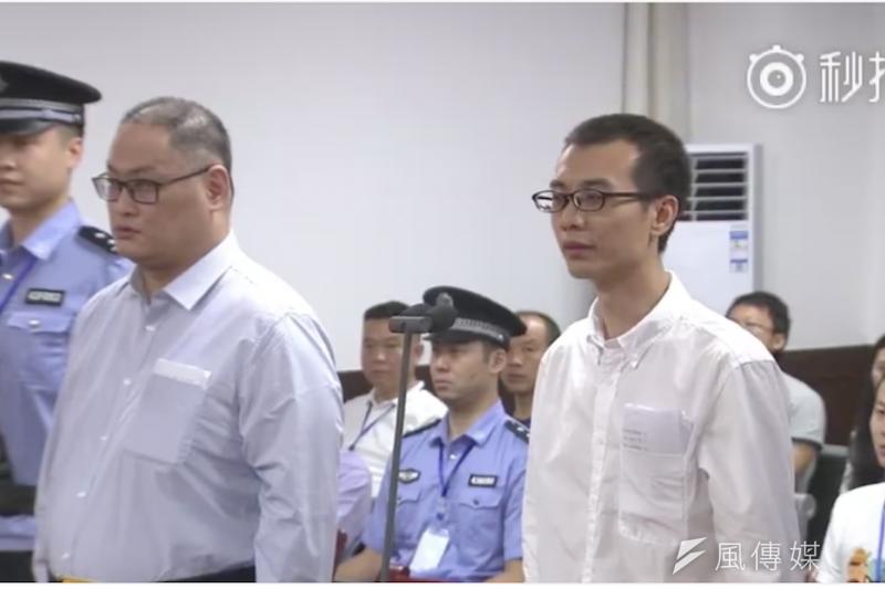 李明哲、同案被告彭華宇出庭。(取自官方微博)