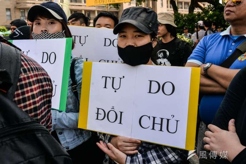 20170911-台灣移工聯盟「賴神逃跑當院長 移工 逃跑中九槍」記者會。(甘岱民攝)