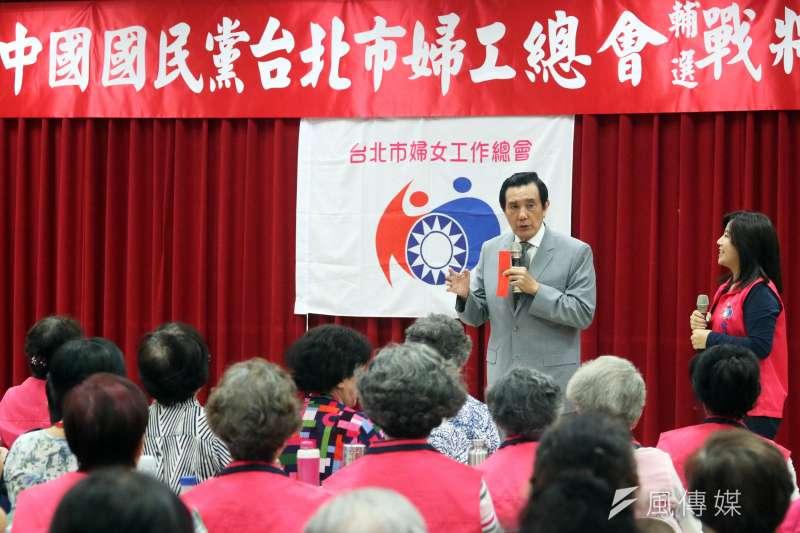 前總統馬英九今(15)日出席國民黨台北市黨部婦女工作會成長營時,批評蔡英文政府的能源政策,「沒有獨立自主的能源,怎麼搞獨立?」(蘇仲泓攝)
