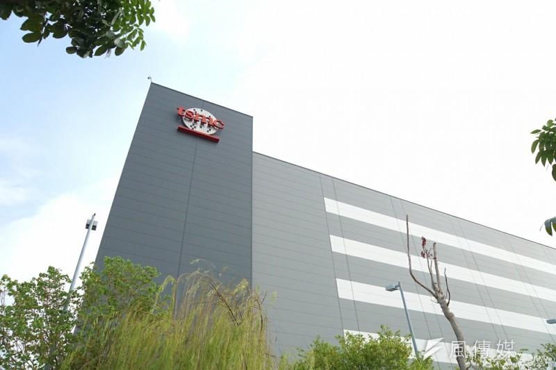 20171012-位於台南科學園區的台積電台南廠。(盧逸峰攝)