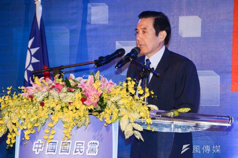 前總統馬英九批評行政院長賴清德的「台灣是主權國家」說法。(資料照片,陳明仁攝)